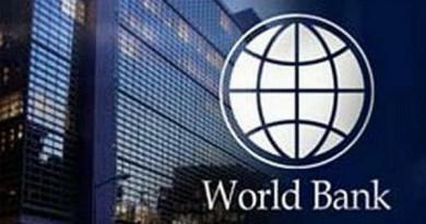 Световната банка не приема  БВП за достатъчен икономически показател