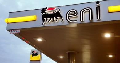 Енергийна компания Eni отчита петорен скок на печалбата
