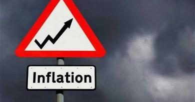 Инфлацията бавно расте
