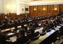 Парламентът прие нов Закон за пазарите на финансови инструменти