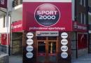 Sport Depot строи най-големия си магазин в София