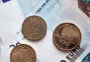 Усвоили сме едва 16% от парите по новите европрограми