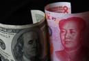 Китай e готов за смъртоносен удар по долара