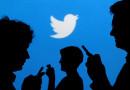 Twitter забранява рекламите на криптовалути