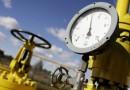 Европа купува рекордни количества газ