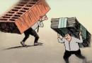 Расте пропастта между бедни и богати в България