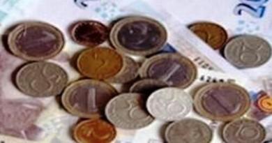 Мизерна добавка от 40 лева за пенсионерите