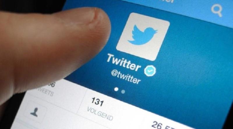 Туитър забрана криптовалути