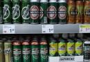 Карлсберг България владее 31,6% от пазара на бира у нас