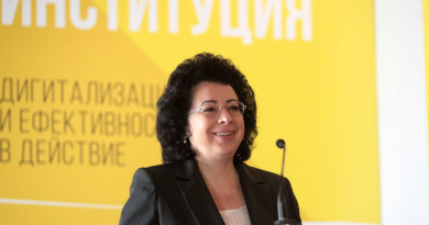Дигитализацията – катализатор за модернизацията на финансовия сектор