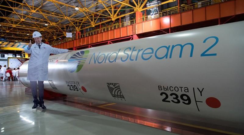 Газпром залог потоци