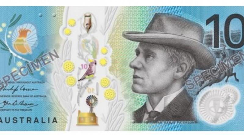 Топ 5 банкноти класация