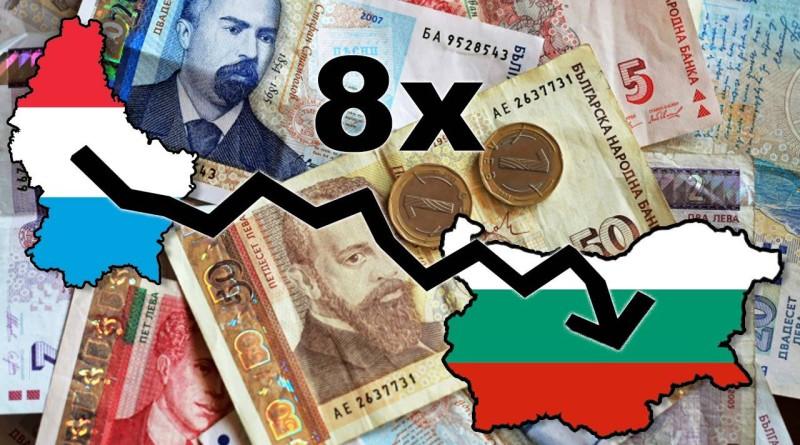 Цената Българите заплати класация