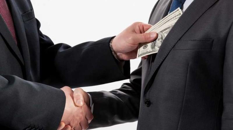 Оценка корупция регламенти