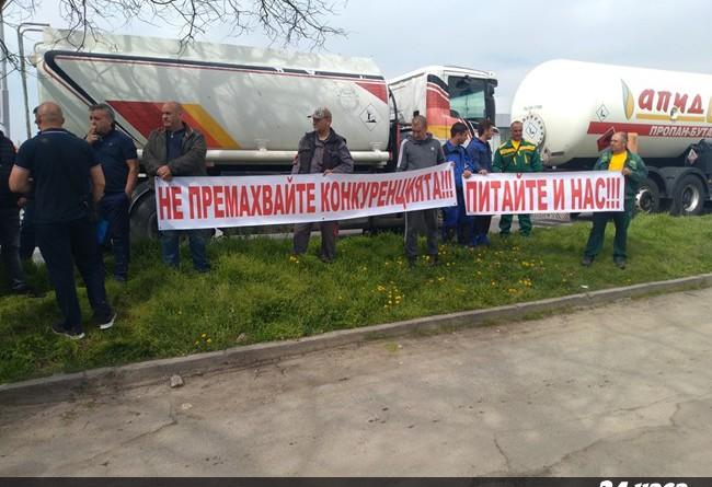 Търговци горива протест бензин