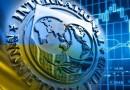МВФ прогнозира нарастване на българската икономика с 3,8% тази година