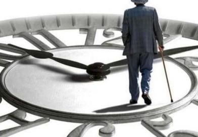 За 50% от българите втората пенсия няма да надхвърли 50 лв