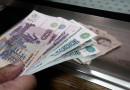 Русия спря временно предлагането на държавни облигации
