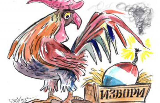 Вервайте политици лъжи 1 април