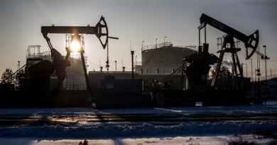 Петролът ще се търгува между 60 и 70 долара