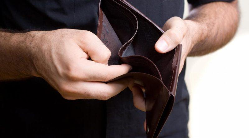 Нормален живот разходи