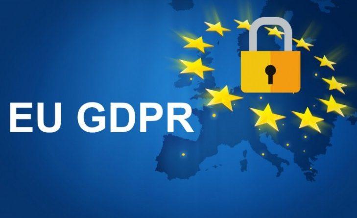 Регламент ЕС лични данни