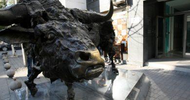Българска фондова борса име промян