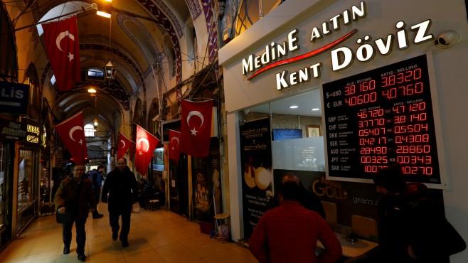 Турция икономика мита САЩ