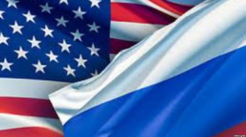 Русия е продала  американски държавни облигации за $47,5 млрд.