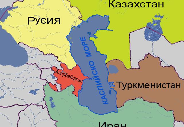 Каспийска петорка, споразумение, тръби