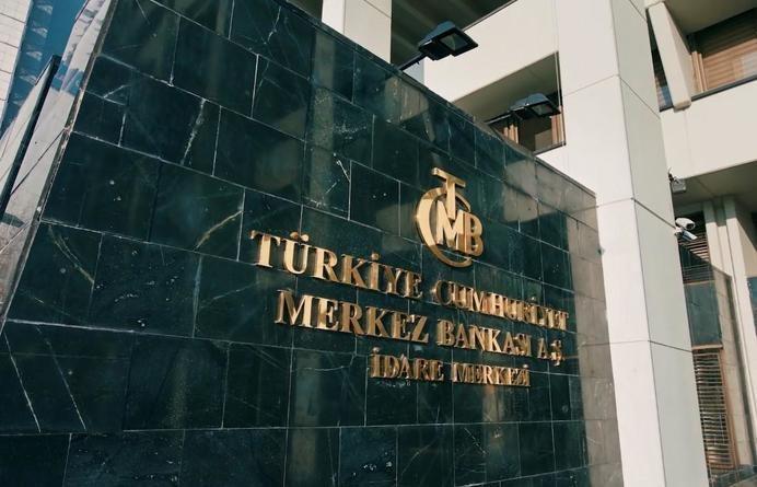 Централните банки Турция Катар