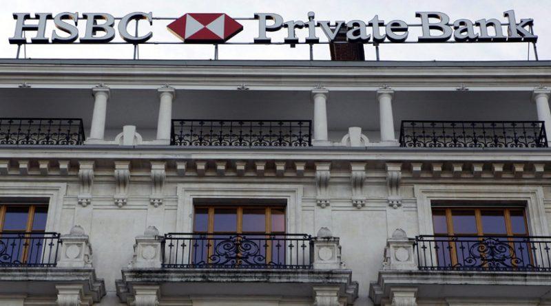 HSBC работа Лондон Париж