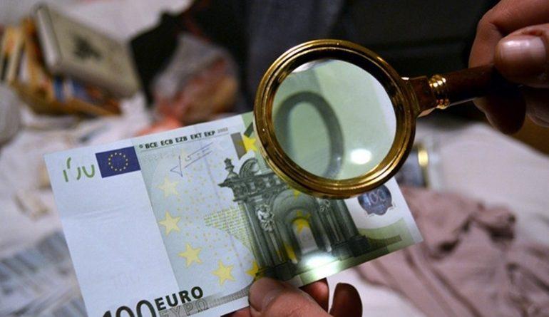 Евробанкнотите-менте намаление година