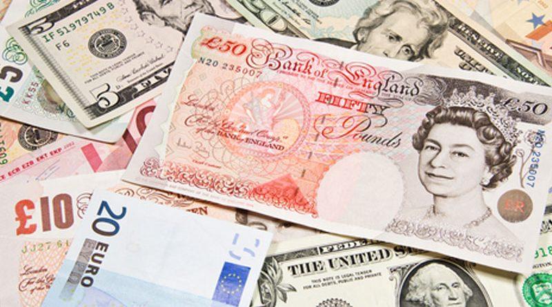 Британската лира, евро, рупия