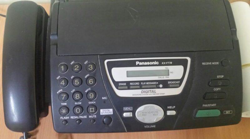 Франция телефон факс раздяла