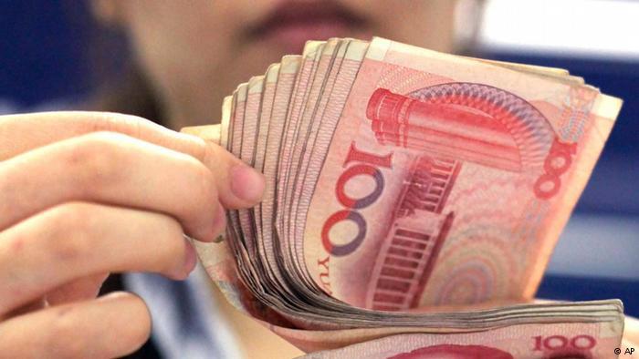 Доход Китай данъци