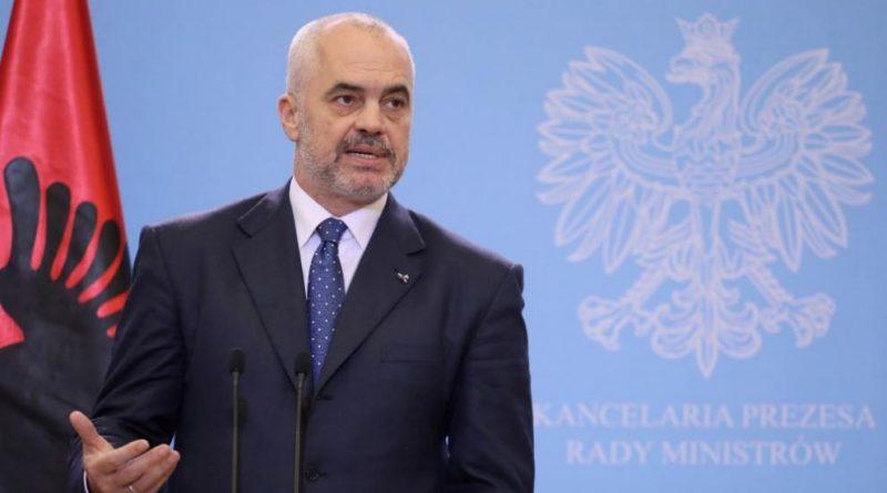 Премиерите Балкани зона