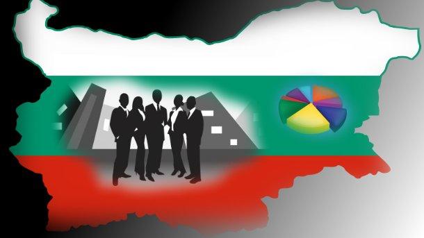 3,4% ръст в БВП на България през второто тримесечие на 2018 г ...