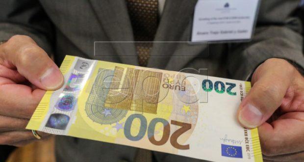 банка novite-banknoti-ot-100-i-200-evro