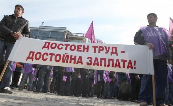 Споразумение синдикати Труд