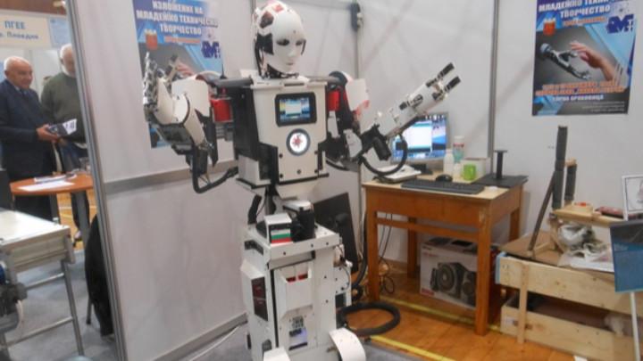 Изобретатели изложба робот