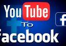 Нови правила за YouTube  и  Facebook