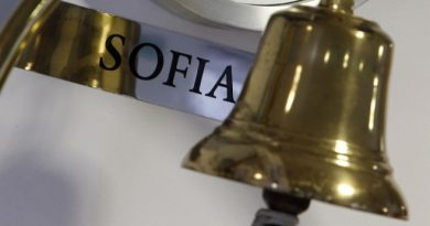 SOFIX достигна ново дъно