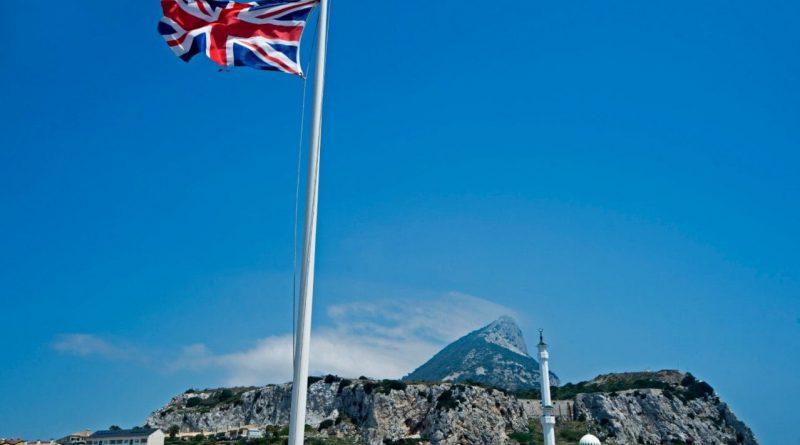 Скалата Гибралтар каруца Брекзит