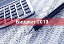 Румен Гълъбинов: Бюджетът не показва да има административна реформа