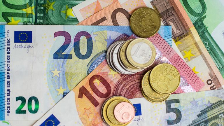еврото годишнина приемане