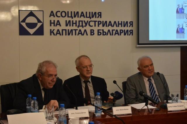 АИКБ представи институт развитие