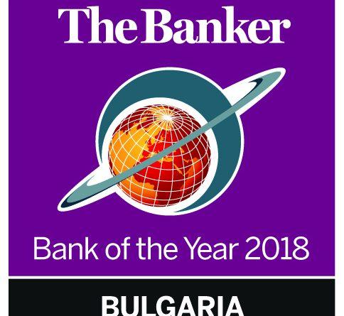 банка класация годината
