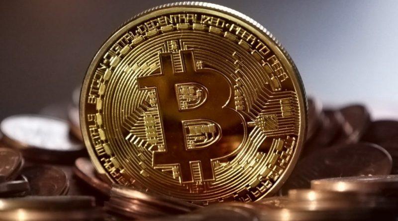 Биткойните Криптовалутата