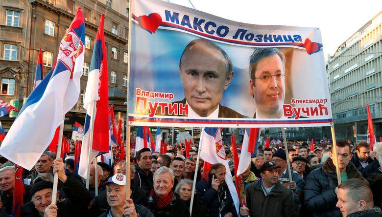 Газпром Сърбия строителство